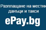 e-paybaner
